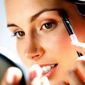Cursos De Auto Maquiagem Gratis1 300x300 Curso De Auto Maquiagem